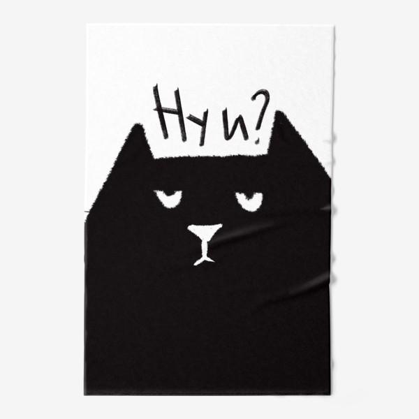 Полотенце «Кот»