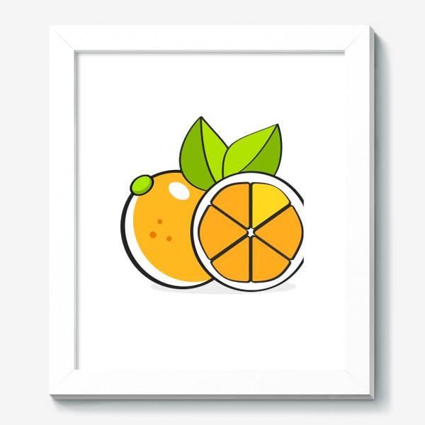 Картина «Апельсин»