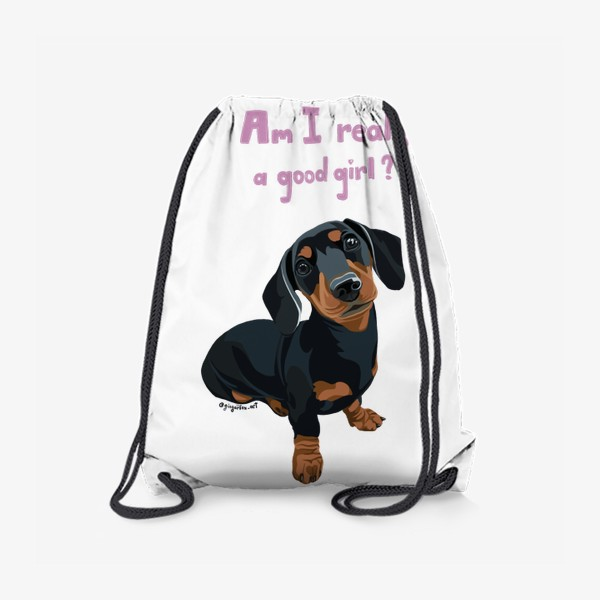 Рюкзак «a good girl»