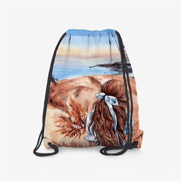 Рюкзак «не своди глаз с горизонта»