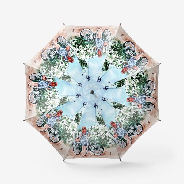 Зонт «летний день»