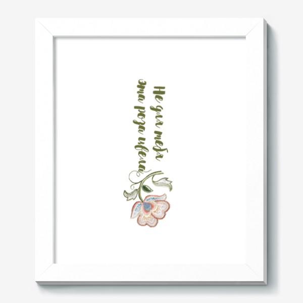 Картина «Не для тебя эта роза цвела. Подарок  подруге»