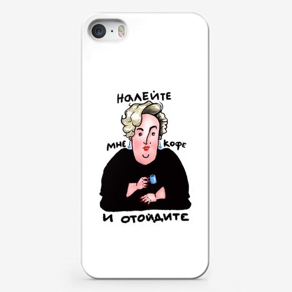 Чехол iPhone «Кофеманка»