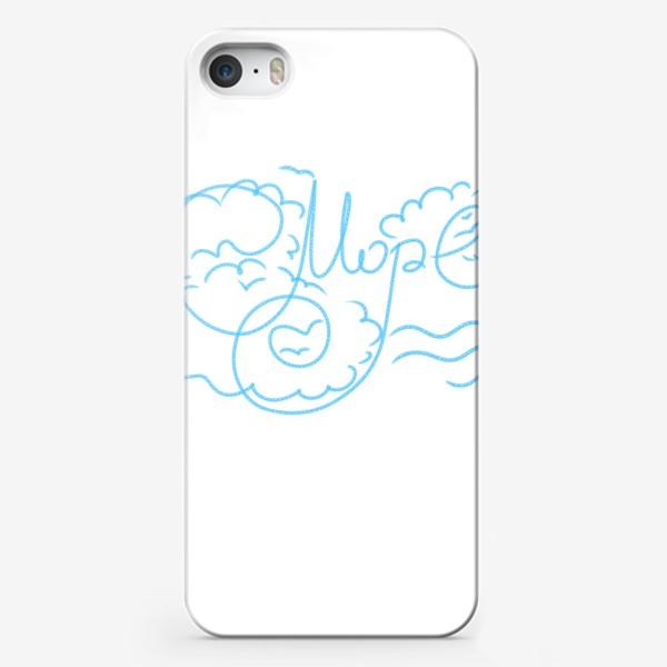 Чехол iPhone «Море! Летняя надпись.»