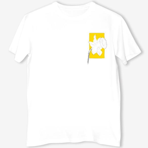 Футболка «Нарцисс на желтом фоне»