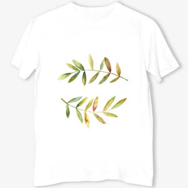 Футболка «Акварельные листья»