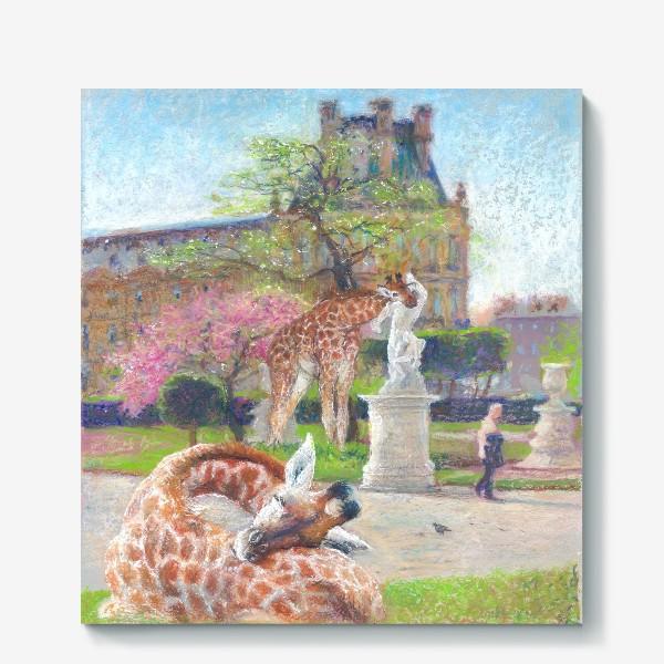 Холст «Париж, сад  Тюильри, жирафы»