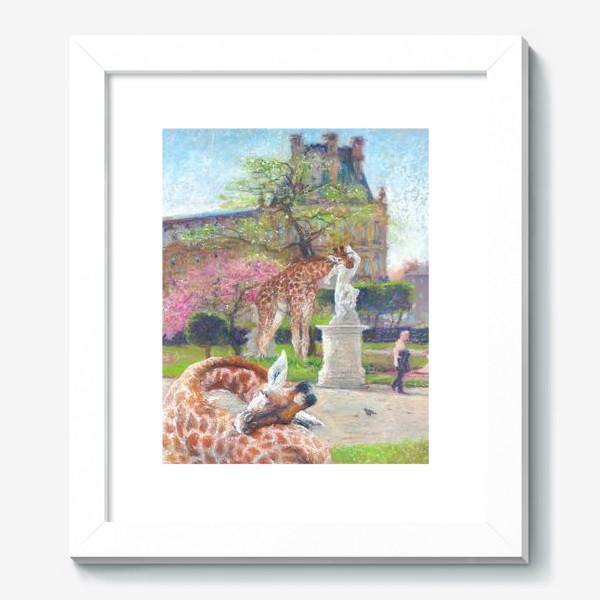 Картина «Париж, сад  Тюильри, жирафы»