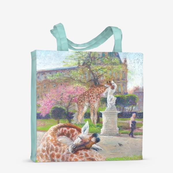 Сумка-шоппер «Париж, сад  Тюильри, жирафы»
