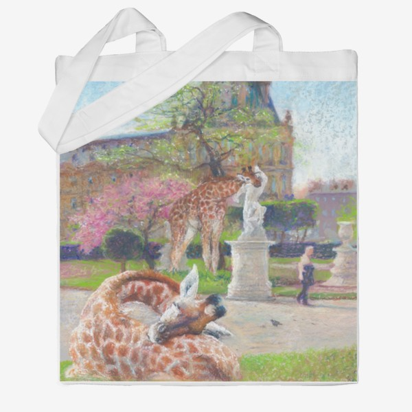 Сумка хб «Париж, сад  Тюильри, жирафы»