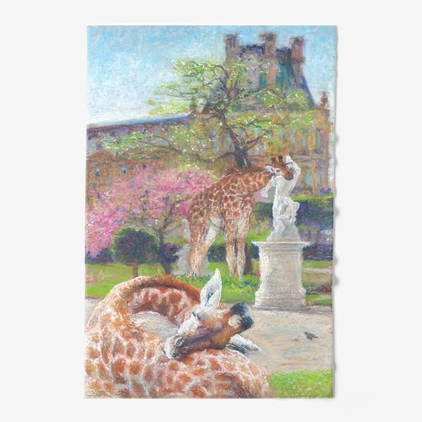 Полотенце «Париж, сад  Тюильри, жирафы»
