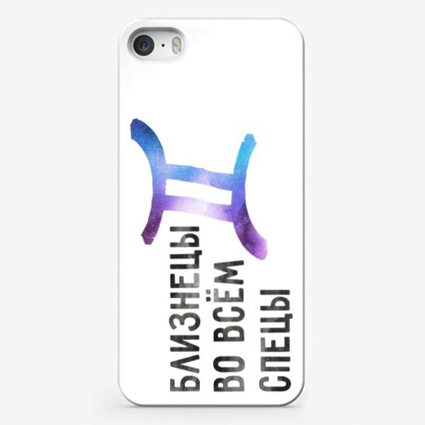 Чехол iPhone «Близнецы. Знак зодиака. Во всём спецы.»