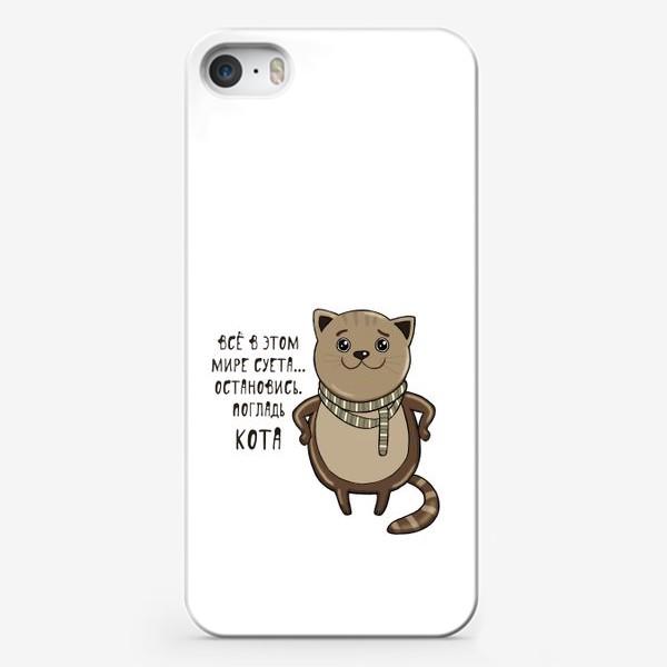 Чехол iPhone «Погладь кота!»