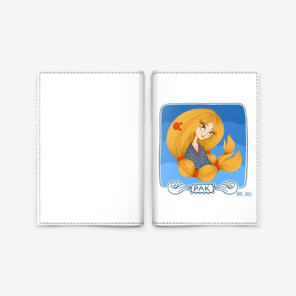 Обложка для паспорта «Рак by Ance»