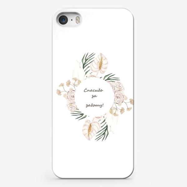 Чехол iPhone «В подарок учителю, воспитателю, тренеру за заботу»