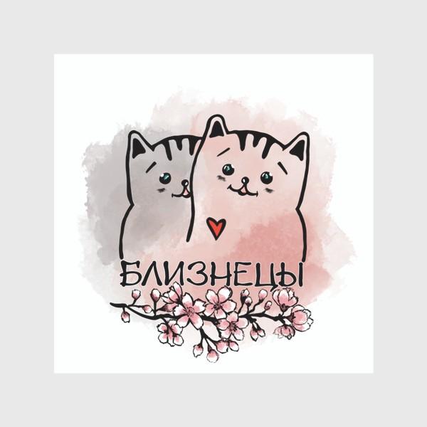 Скатерть «Близнецы.  Коты - котики. »