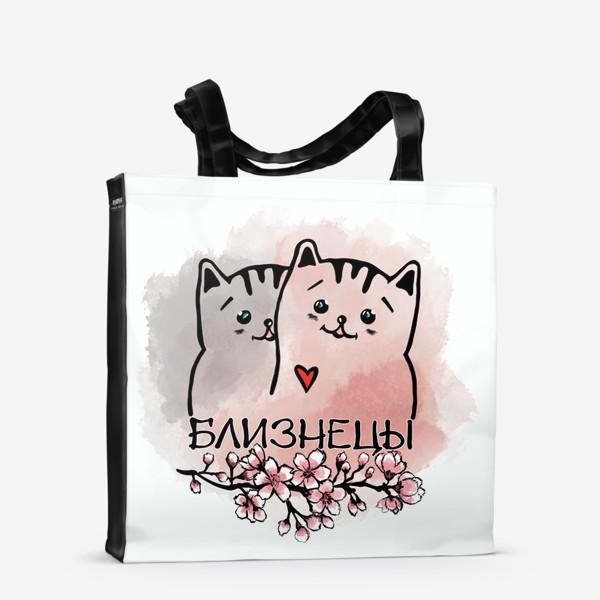Сумка-шоппер «Близнецы.  Коты - котики. »