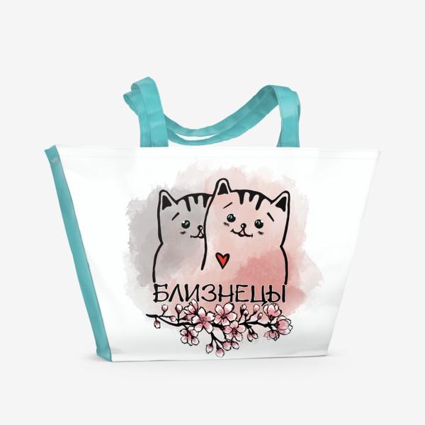 Пляжная сумка «Близнецы.  Коты - котики. »