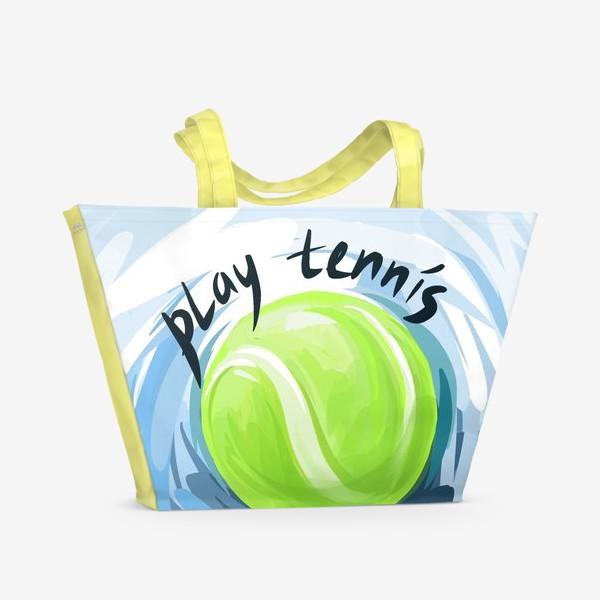 Пляжная сумка «Играй в теннис»