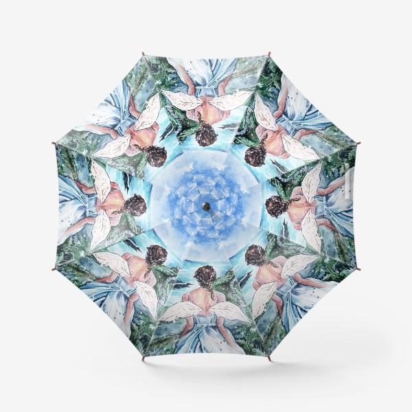 Зонт «Окрыленная душой»