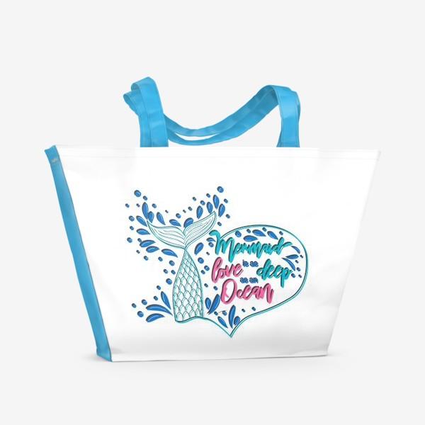 Пляжная сумка «Русалка коллекция. Любовь русалки глубока как океан»