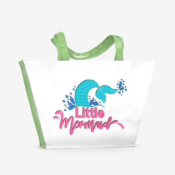 Пляжная сумка «Русалка коллекция. Маленькая Русалка »