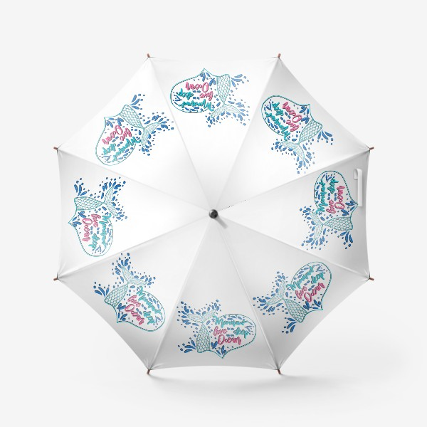 Зонт «Русалка коллекция. Любовь русалки глубока как океан»