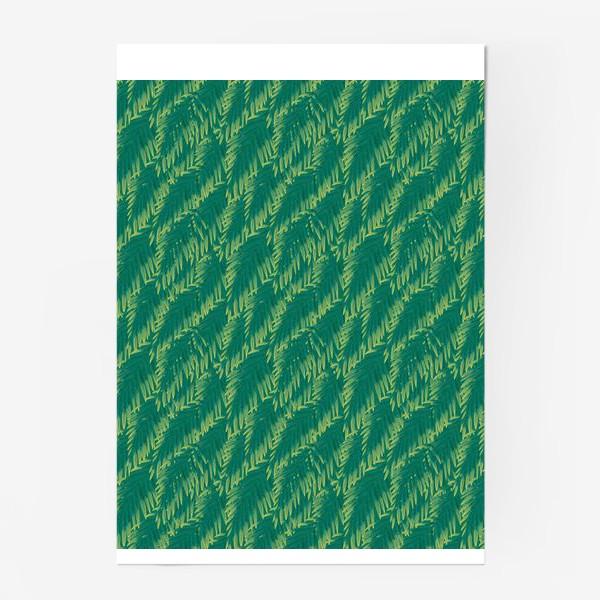 Постер «Зеленые  тропики»