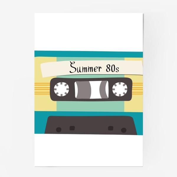 """Постер «Ретро кассета с надписью """"Summer 80s""""»"""