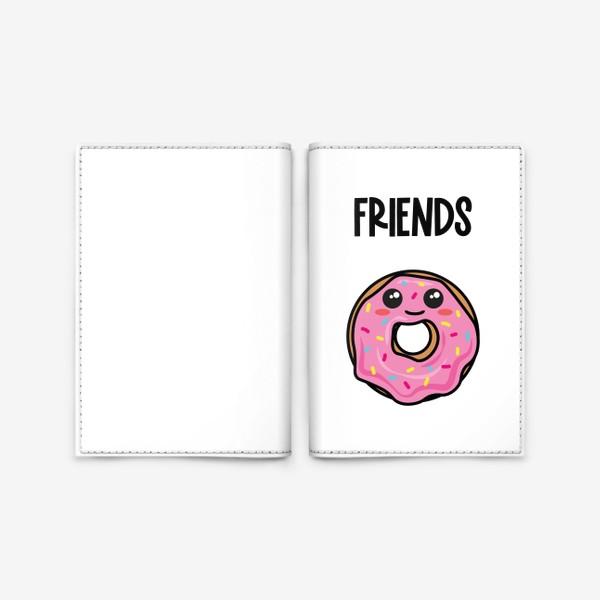 Обложка для паспорта «Кофе и пончик. Парные принты»