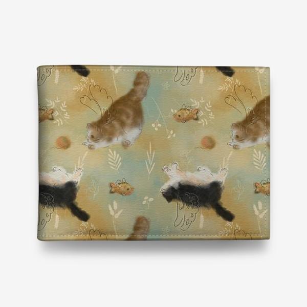 Кошелек «Играющие котики. Котики с рыбками.»