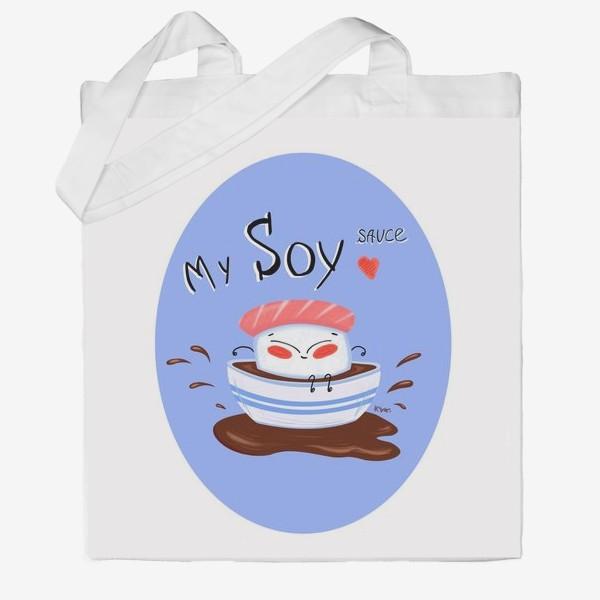 Сумка хб «My soy»