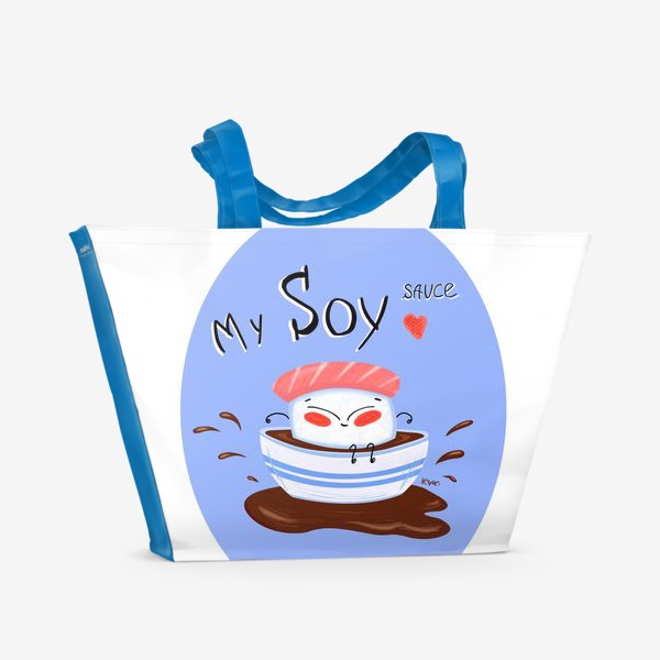 Пляжная сумка «My soy»