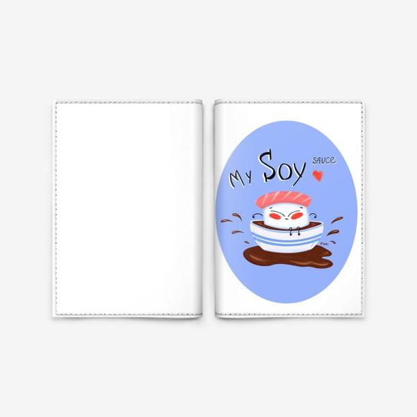 Обложка для паспорта «My soy»