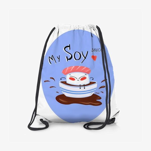 Рюкзак «My soy»