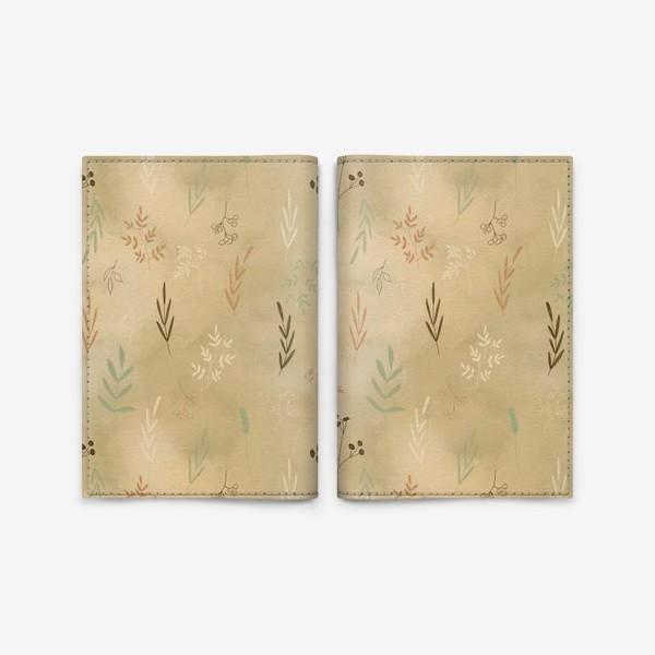 Обложка для паспорта «Растения. Веточки.»