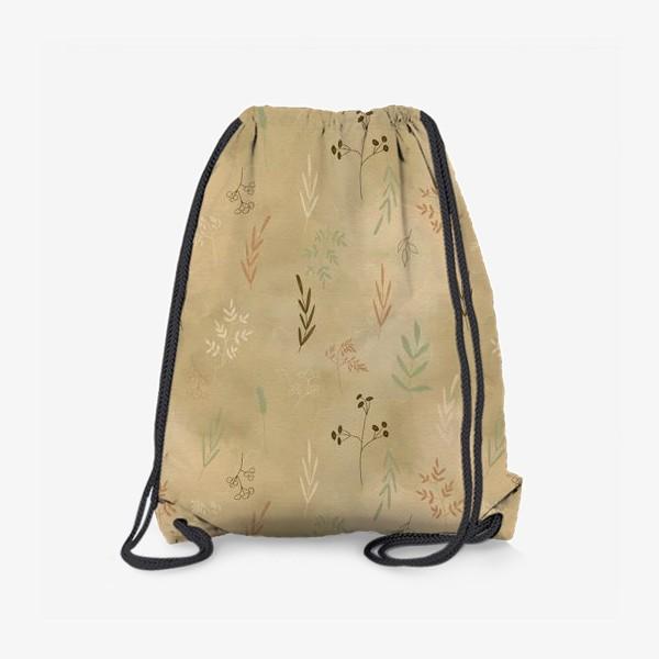 Рюкзак «Растения. Веточки.»