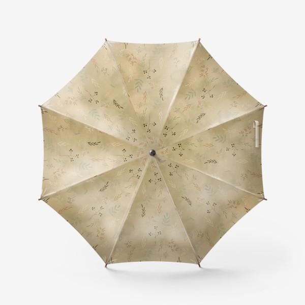 Зонт «Растения. Веточки.»