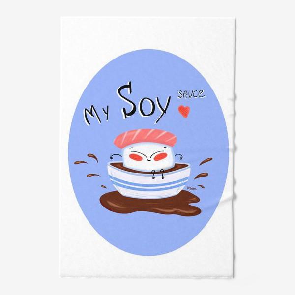 Полотенце «My soy»