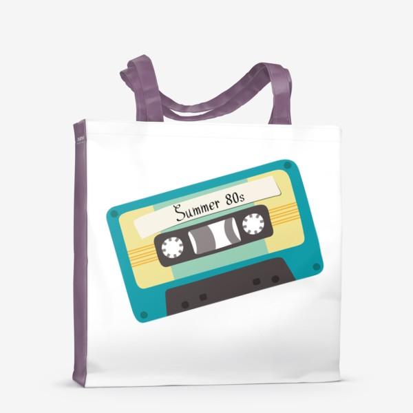 """Сумка-шоппер «Ретро кассета с надписью """"Summer 80s""""»"""
