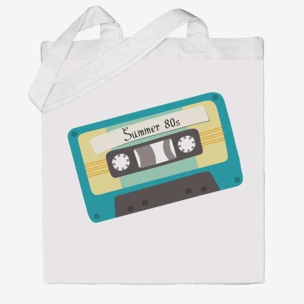 """Сумка хб «Ретро кассета с надписью """"Summer 80s""""»"""