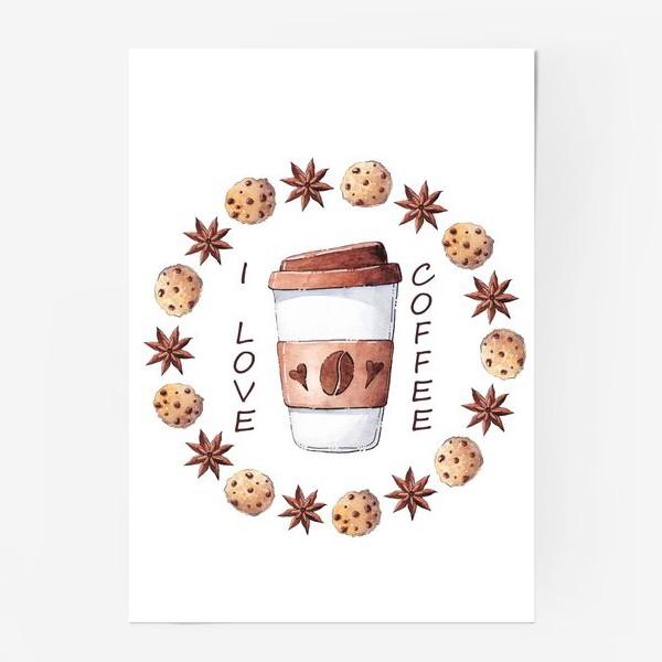 """Постер «Акварельный принт """"I love coffee""""»"""