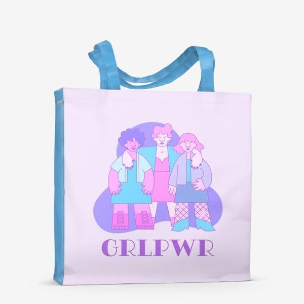 Сумка-шоппер «GRLPWR - Фиолетовый Рейв»