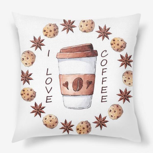 """Подушка «Акварельный принт """"I love coffee""""»"""