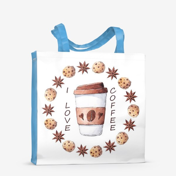 "Сумка-шоппер «Акварельный принт ""I love coffee""»"