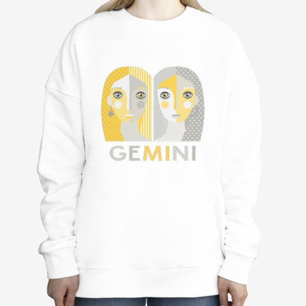Свитшот «Знак зодиака Близнецы. Gemini. Серо-желтая графика»