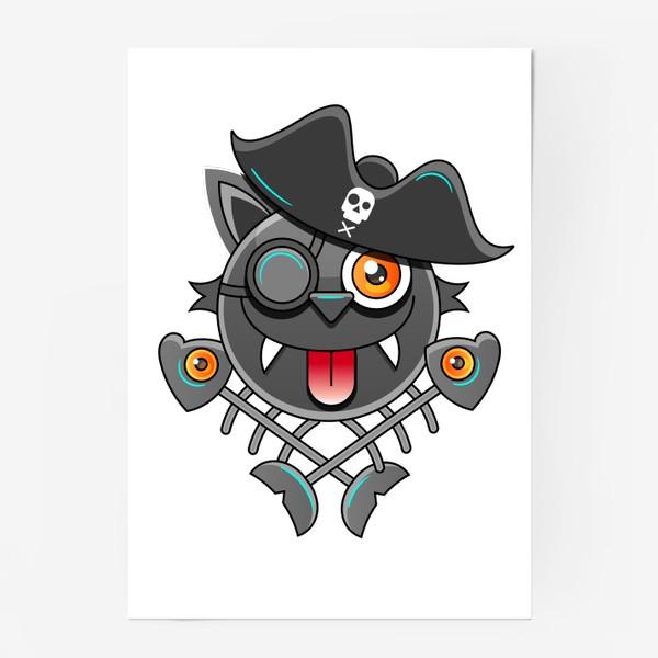 Постер «Пират»
