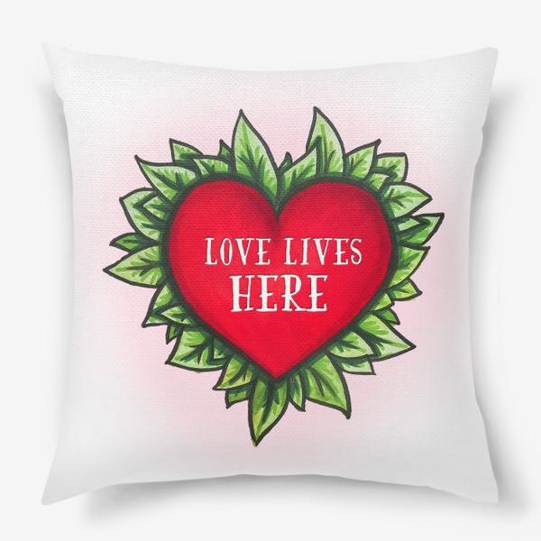 Подушка «Сердце в листиках и фраза»