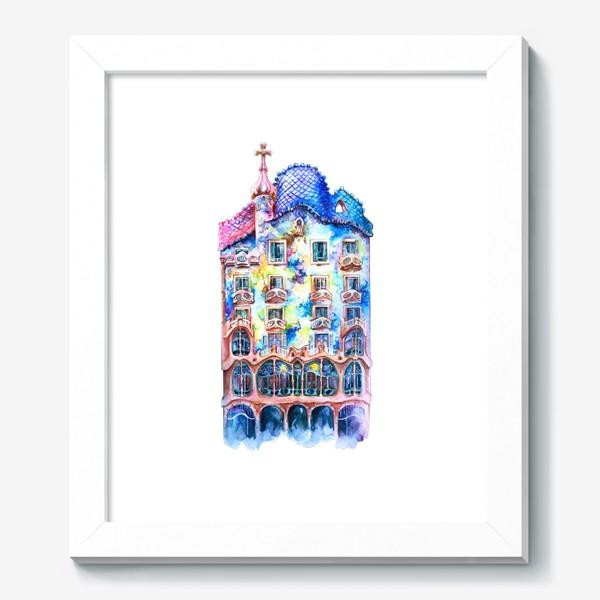 Картина «Акварельный дом»