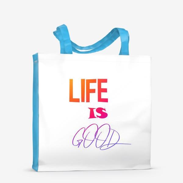 Сумка-шоппер «Жизнь хороша»